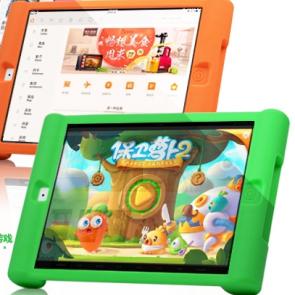 Easy Grip Stand Case for iPad Mini and iPad Mini 2 Retina